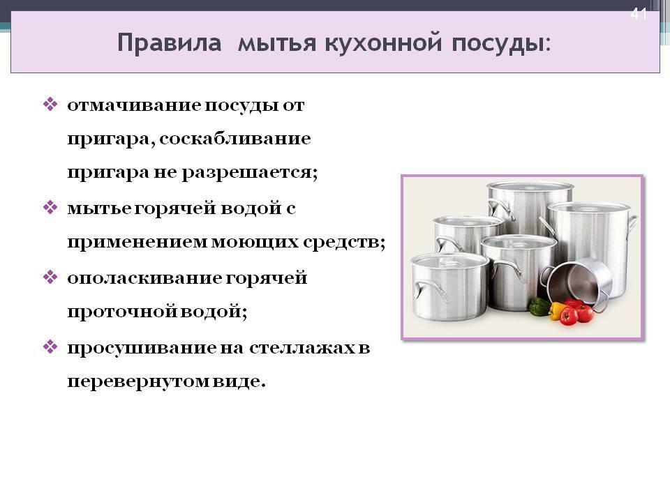 Виды керамической посуды для духовки и обзор жаропрочных форм разного назначения