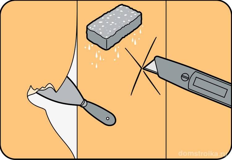 Как снять старые обои с бетонных стен - клуб мастеров
