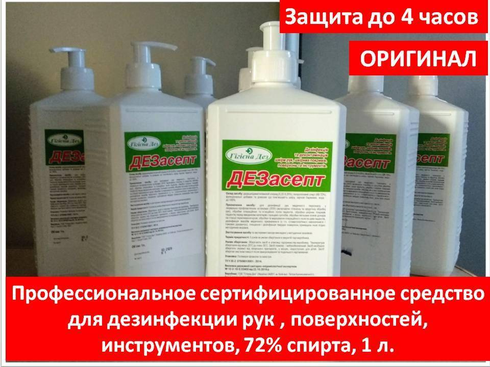 Гигиена и пользование сауной. чем обеззаразить баню — инструкция от специалиста средства для обработки дезинфекции в сауне