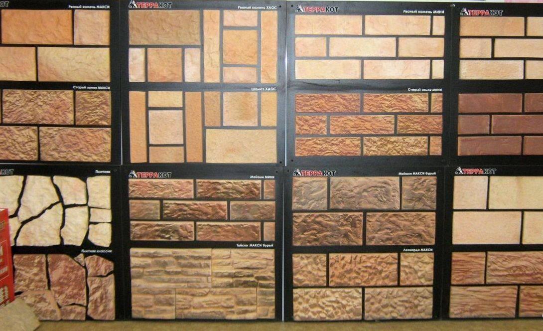 Огнеупорная термостойкая (жаростойкая) плитка для печи и камина: описание