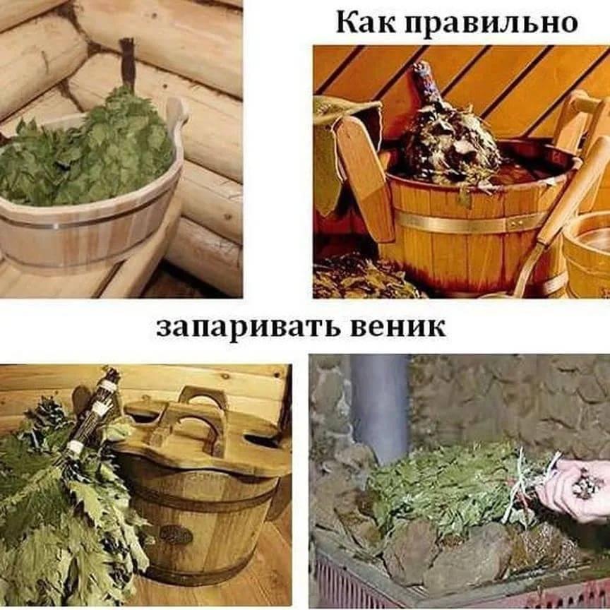 Выбор и применение веника для бани