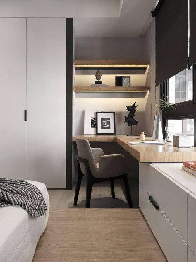 Кабинет-спальня (70 фото): дизайн спальной комнаты с рабочим местом, стол и кровать в одной плоскости, идеи совмещения и правила зонирования