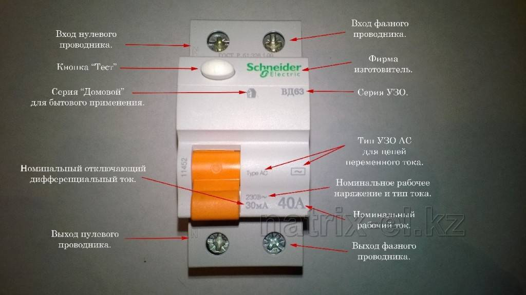 Автоматический выключатель. внутреннее устройство, характеристики