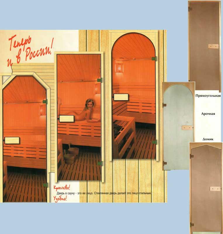 Дверь в парную: деревянная, стеклянная, установка двери в парилку, какую поставить, ширина, длина, обить фольгой двери для парной
