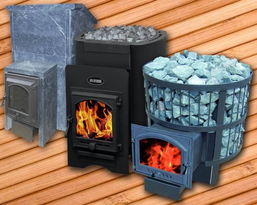 Как выбрать печь для бани и сауны на дровах: топ-10 моделей с описанием технических характеристик и отличительных особенностей