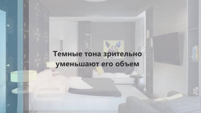 Как ускорить ремонт в квартире? лайфхаки