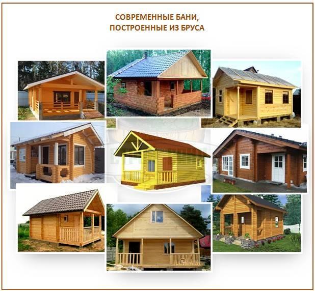 Как построить дом-баню из бруса: разбор основных технологических этапов