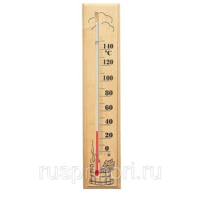 Контрольно-измерительные приборы для бани и сауны: термометр, барометр, таймер, гигрометр