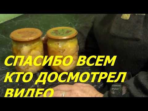 Хранение банок с консервацией в погребе чтобы крышки не ржавели — читать ответ