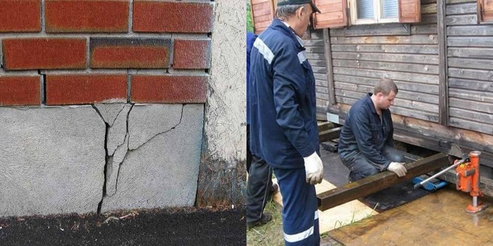 Ремонт фундамента кирпичного частного дома своими руками, укрепление и усиление