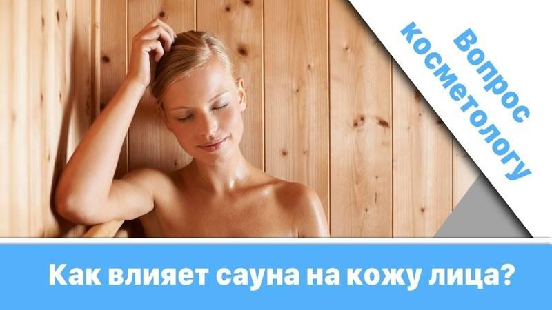 Какие процедуры делать в бане для красоты и здоровья, косметические и омолаживающие процедуры