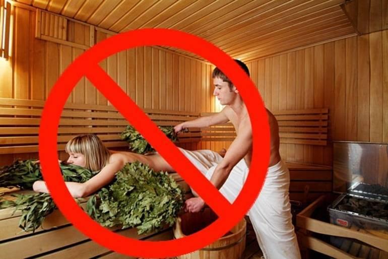 Можно ли париться в бане при кашле — мнение специалистов