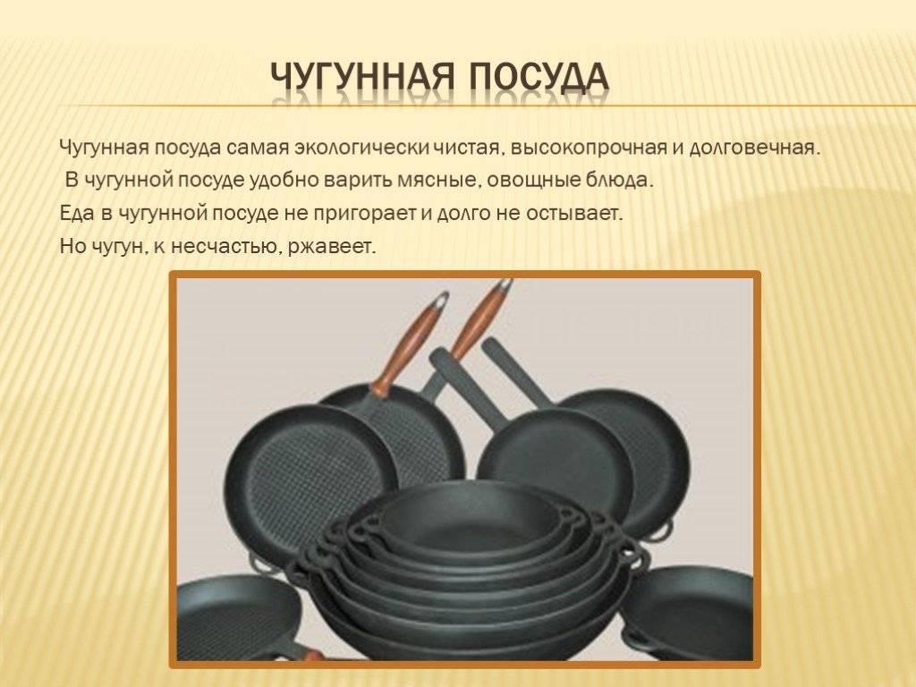 Керамическая посуда для духовки: виды форм, жаровен и горшков для запекания