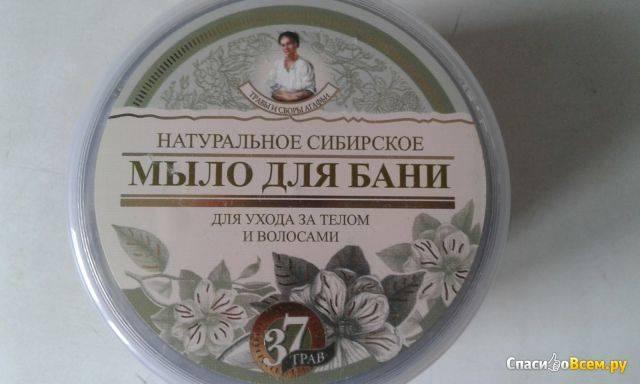 Мыло для бани: обзор видов, производителей + как сделать самому