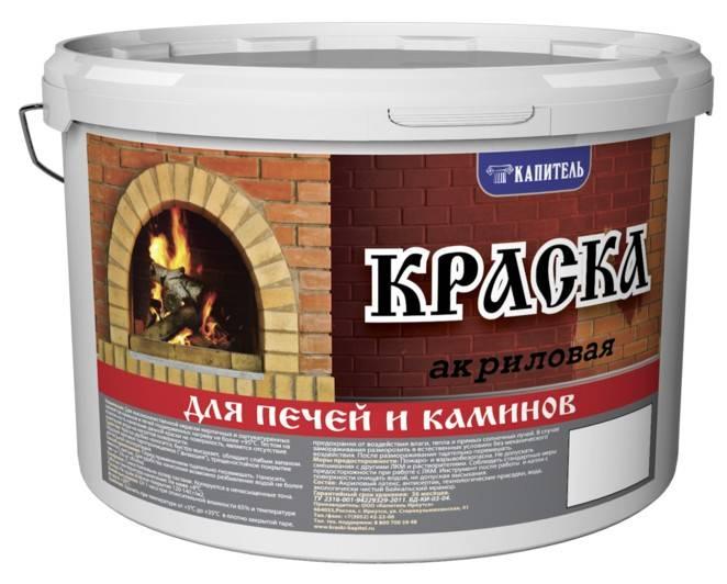 Чем покрасить печь из кирпича в доме своими руками