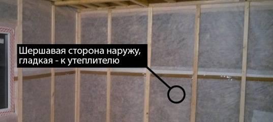 Как стелить изоспан на потолок — вся суть