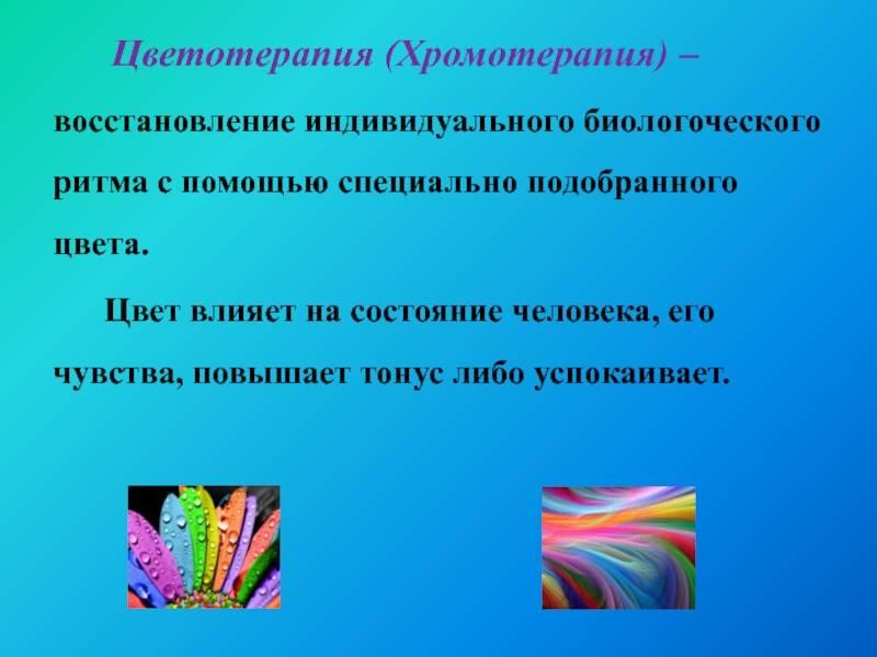 Врач физиотерапевт карасенко в.п. бани и сауны как метод оздоровления и профилактики болезней