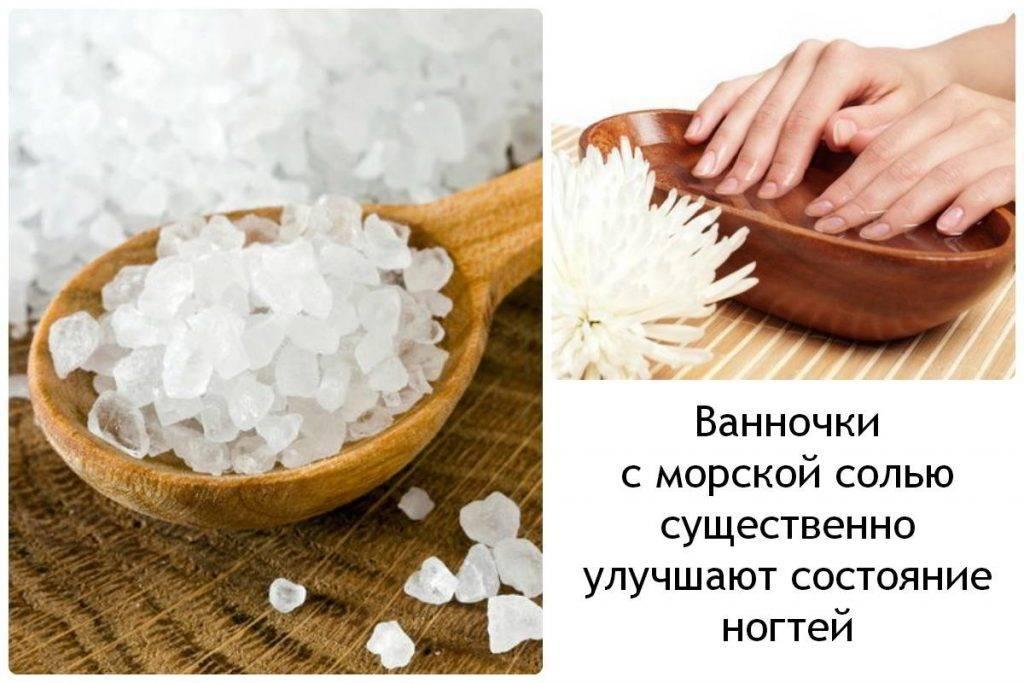 Тибетская соль для бани — полезные свойства и применение