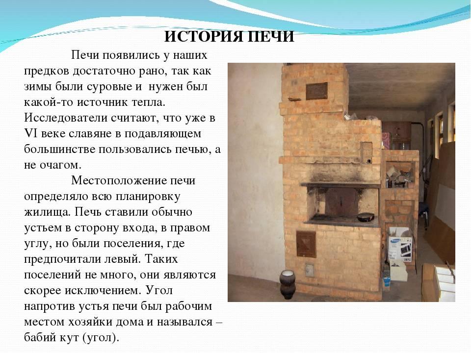 Забытые блюда  русской кухни   интересные новости