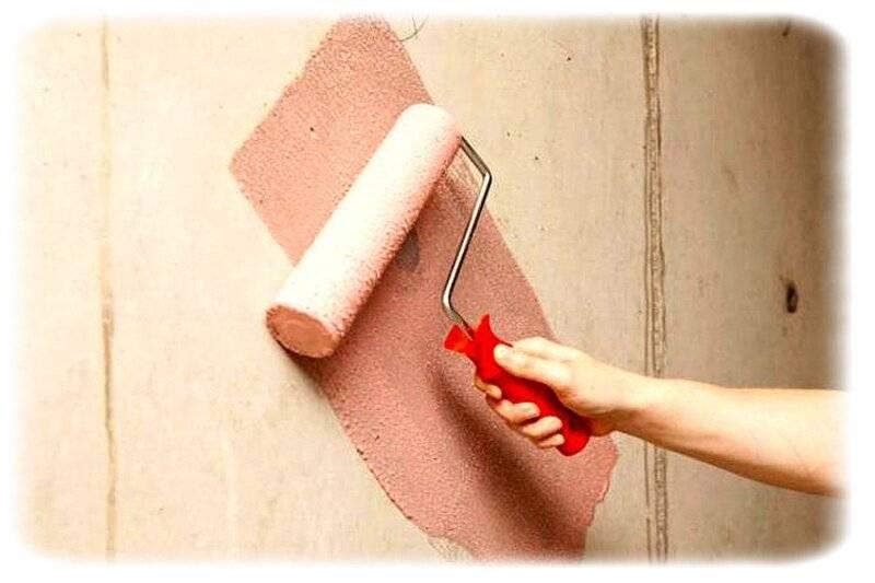 Оригинальная декоративная покраска стен в интерьере водоэмульсионной краской: необычный дизайн гостиной и зала  - 33 фото