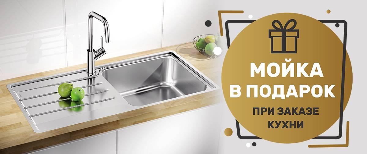 Как выбрать мебель для кухни (50 фото) правильно: видео-инструкция по монтажу своими руками, какой материал лучше, цена, фото
