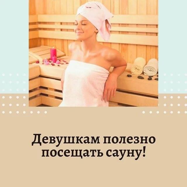 10 советов для правильного принятия бани или сауны