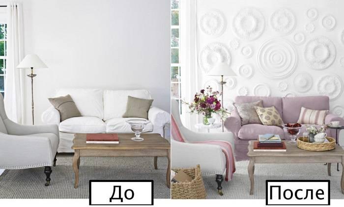 Обновить интерьер без ремонта: 5 простых шагов для преображения вашего дома