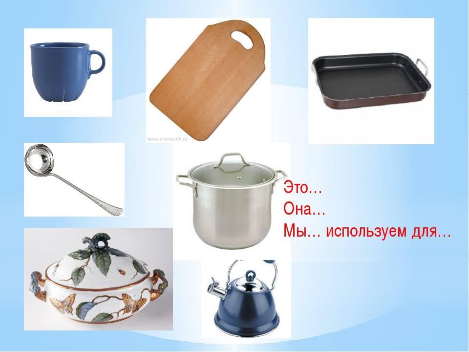 Как выбрать чугунную эмалированную посуду для кухни: обзор лучших производителей