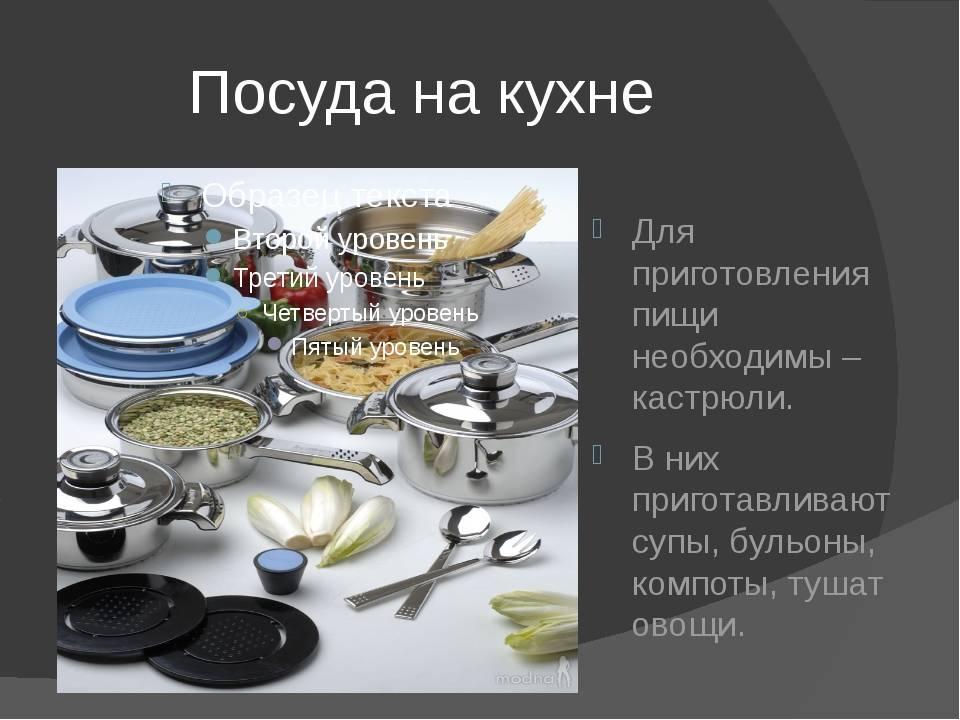 Колосники для печи: назначание, виды, выбор, установка своими руками