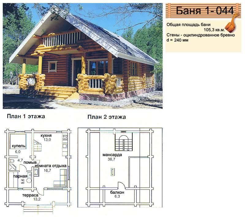 Баня со вторым этажом: проект в два этажа, баня из бруса с жилым этажом, двухэтажная баня