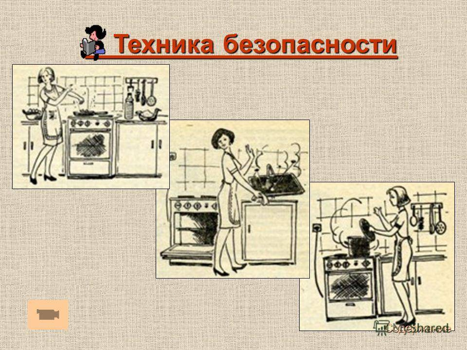 Как навести порядок на кухне, идеи хранения кухонной утвари, продуктов и аксессуаров - 24 фото