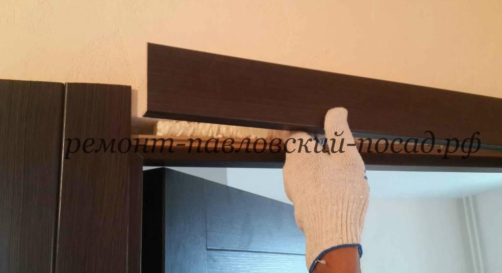 Ремонт своими руками: как проходит установка наличников межкомнатных дверей