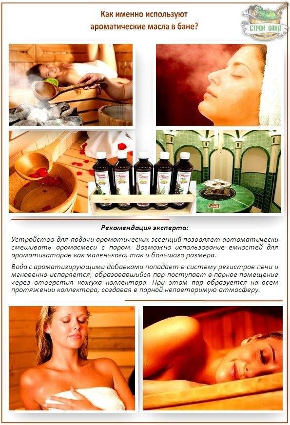 Использование меда с солью в бане и сауне: польза и применение