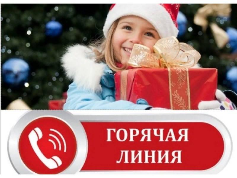 Как выбрать подарок: советы и рекомендации