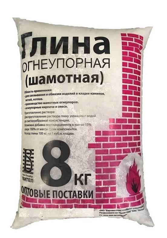 Шамотная глина: инструкция по применению для кладки печи