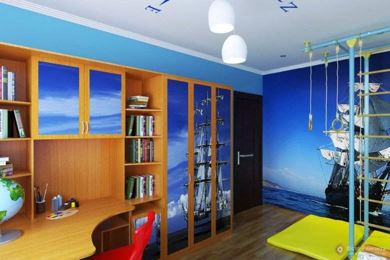 Дизайн детской комнаты: 111 фото (реальные) и 7 идей