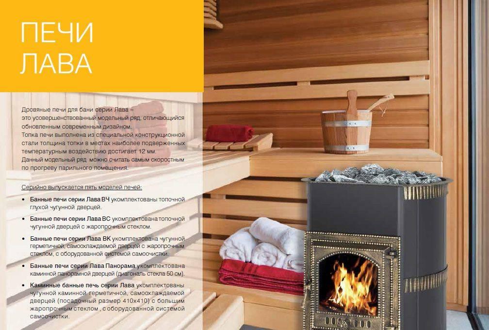 Какая печь для бани лучше: сравнение украинских, финских и русских печей
