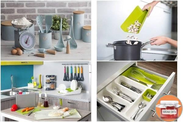 Как содержать квартиру в чистоте и порядке
