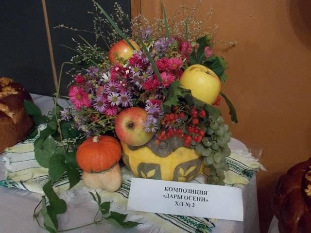 Осенний букет композиция своими руками в садик