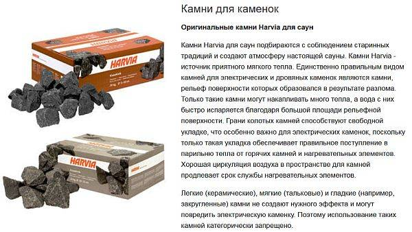 Электропечь для бани: электрическая печь 220 в, которую можно поливать, котел с парогенератором