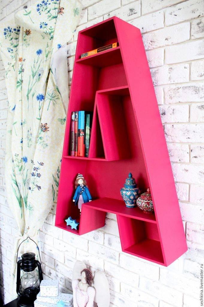 Книжные шкафы и библиотеки для дома: как выбрать и разместить правильно - happymodern.ru