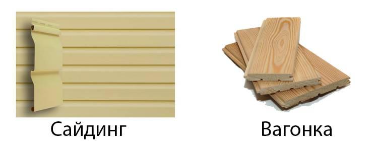 Что лучше виниловый или металлический сайдинг для облицовки дома