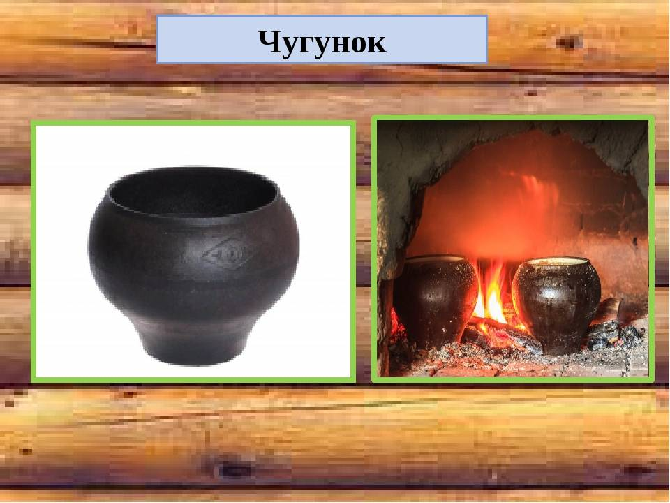 Как устроена русская печь - виды печей, материалы и принцип действия