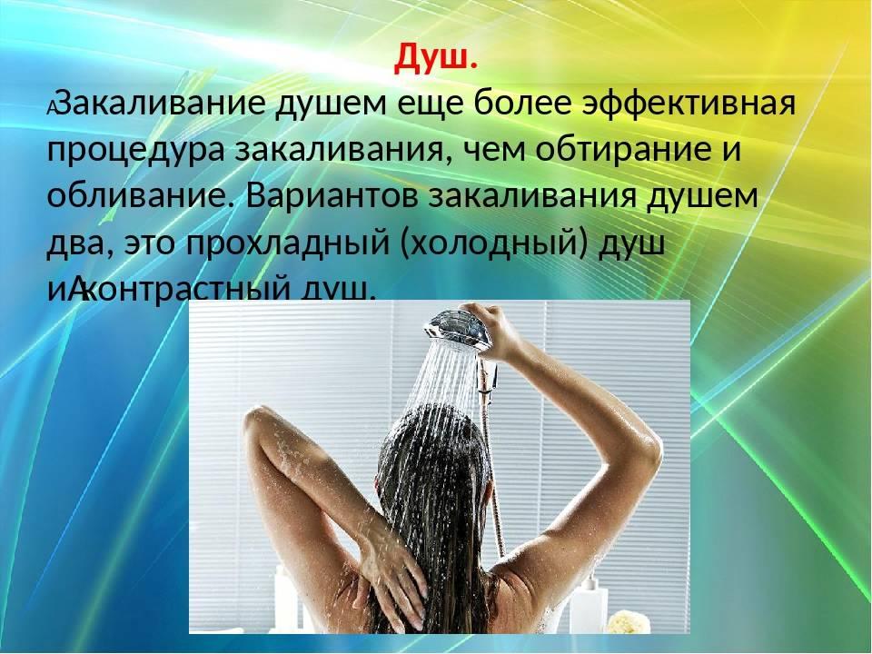 Полезен ли контрастный душ: мнение врачей