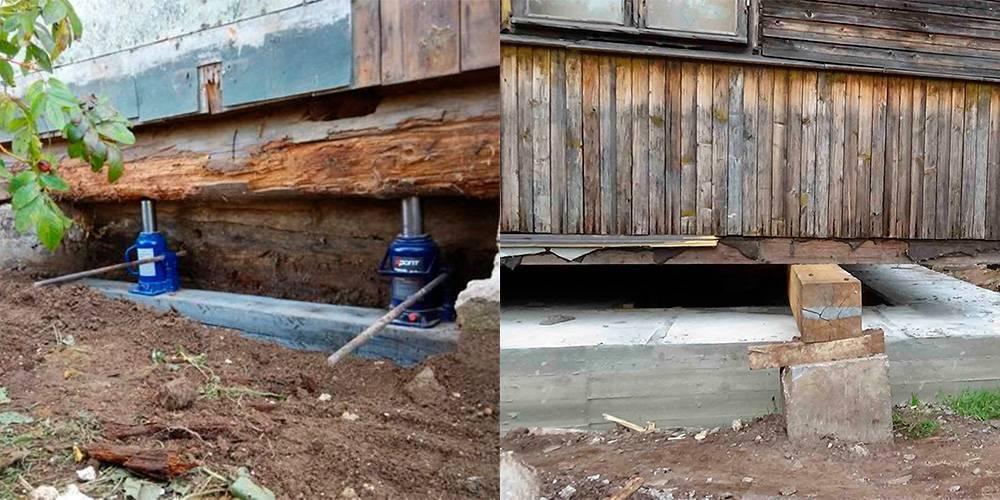 Как отремонтировать фундамент старого деревянного дома