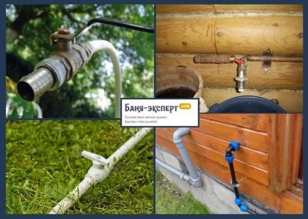 Как провести воду в баню из дома, чтобы не замерзала зимой: тонкости и нюансы