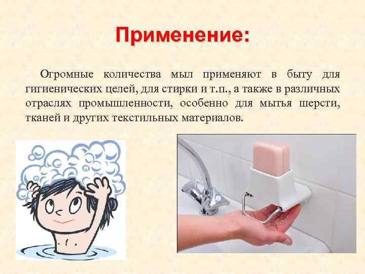 Как сделать мыло ручной работы самостоятельно