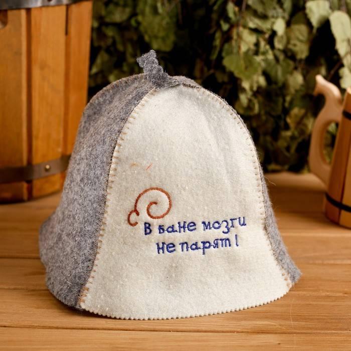 5 критериев выбора шапки для бани [+2 мастер-класса]