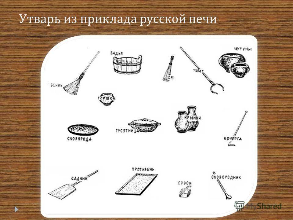 Особенности и виды чугунной эмалированной посуды: за и против