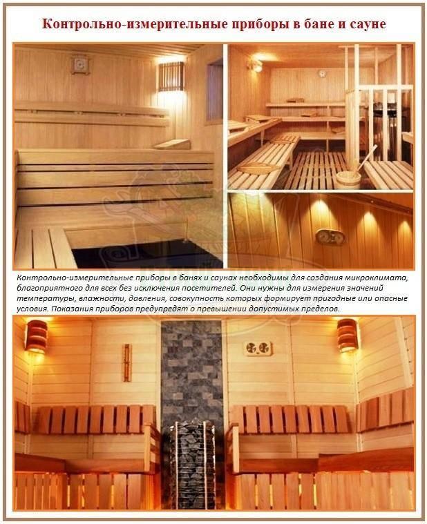Можно ли в баню с температурой - советы специалистов можно ли в баню с температурой - советы специалистов